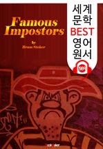 도서 이미지 - 유명한 사기꾼들 (Famous Impostors) : 세계 문학 BEST 영어 원서 569 - 원어민 음성 낭독!