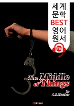도서 이미지 - 사물의 중간 (The Middle of Things) : 세계 문학 BEST 영어 원서 574 - 원어민 음성 낭독!