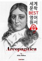 도서 이미지 - 아레오파지티카 (Areopagitica) '표현의 자유' : 세계 문학 BEST 영어 원서 577 - 원어민 음성 낭독!