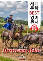 도서 이미지 - 신비한 라이더 (The Mysterious Rider) : 세계 문학 BEST 영어 원서 581 - 원어민 음성 낭독!