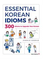 도서 이미지 - Essential Korean Idioms: 300 Idioms to upgrade your Korean