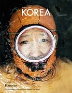도서 이미지 - KOREA Magazine November 2017