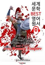 도서 이미지 - 로마 제국 쇠망사 6 (세계 문학 BEST 영어 원서 245) - 원어민 음성 낭독!