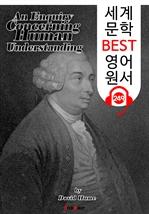 도서 이미지 - 인간 오성에 관한 철학논집 (세계 문학 BEST 영어 원서 249) - 원어민 음성 낭독!