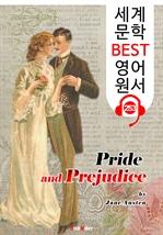 도서 이미지 - 오만과 편견 Pride and Prejudice (세계 문학 BEST 영어 원서 253) - 원어민 음성 낭독!