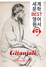 도서 이미지 - 기탄잘리 Gitanjali (세계 문학 BEST 영어 원서 258) - 원어민 음성 낭독!
