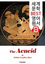 도서 이미지 - 아이네이스 The Aeneid (세계 문학 BEST 영어 원서 268) - 원어민 음성 낭독