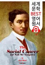 도서 이미지 - 나를 만지지 마오 The Social Cancer (세계 문학 BEST 영어 원서 269) - 원어민 음성 낭독