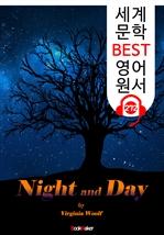 도서 이미지 - 밤과 낮 Night and Day (세계 문학 BEST 영어 원서 272) - 원어민 음성 낭독