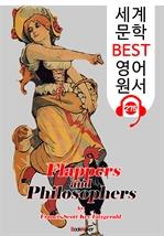 도서 이미지 - 말괄량이 아가씨와 철학자들 Flappers and Philosophers (세계 문학 BEST 영어 원서 275) - 원어민 음성 낭독