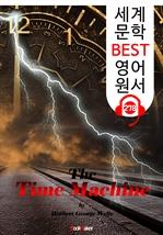 도서 이미지 - 타임머신 The Time Machine (세계 문학 BEST 영어 원서 278) - 원어민 음성 낭독