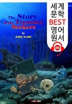 도서 이미지 - 보물을 찾는 아이들 The Story of the Treasure Seekers (세계 문학 BEST 영어 원서 281) - 원어민 음성 낭독