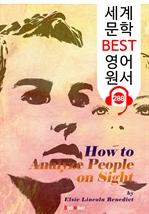 도서 이미지 - 인상만으로 사람을 분석하는 방법 How to Analyze People on Sight (세계 문학 BEST 영어 원서 288) - 원어민 음성 낭독