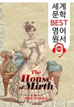 도서 이미지 - 기쁨의 집 The House of Mirth (세계 문학 BEST 영어 원서 293) - 원어민 음성 낭독