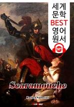 도서 이미지 - 스카라무슈 (Scaramouche) : 세계 문학 BEST 영어 원서 587 - 원어민 음성 낭독!