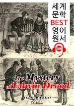 도서 이미지 - 에드윈 드루드의 미스테리 (The Mystery of Edwin Drood) '찰스 디킨스'의 유작 : 세계 문학 BEST 영어 원서 588 - 원어민 음성 낭독!