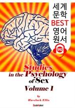 도서 이미지 - 성심리(性心理)의 연구 1 (Studies in the Psychology of Sex, Volume 1) : 세계 문학 BEST 영어 원서 592 - 원어민 음성 낭독!