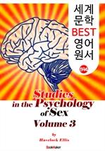 도서 이미지 - 성심리(性心理)의 연구 3 (Studies in the Psychology of Sex, Volume 3) : 세계 문학 BEST 영어 원서 594