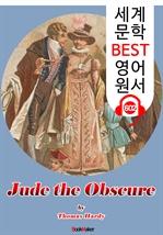 도서 이미지 - 무명의 주드 (Jude the Obscure) : 세계 문학 BEST 영어 원서 602 - 원어민 음성 낭독!