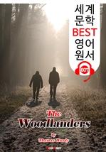 도서 이미지 - 숲의 사람들 (The Woodlanders) : 세계 문학 BEST 영어 원서 607 - 원어민 음성 낭독!