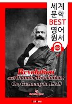 도서 이미지 - 독일에서의 혁명과 반혁명 (Revolution and Counter-Revolution in Germany) : 세계 문학 BEST 영어 원서 612 - 원어민 음성 낭독!