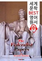 도서 이미지 - 연방주의자 논설집 (The Federalist Papers) '세상을 바꾼 이론' : 세계 문학 BEST 영어 원서 616 - 원어민 음성 낭독!