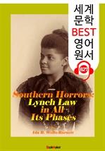 도서 이미지 - 남부의 공포 (Southern Horrors) : 세계 문학 BEST 영어 원서 627 - 원어민 음성 낭독!