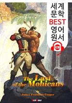 도서 이미지 - 모히칸족의 최후 (The Last of the Mohicans) : 세계 문학 BEST 영어 원서 638 - 원어민 음성 낭독!