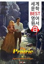 도서 이미지 - 대평원 (The Prairie) : 세계 문학 BEST 영어 원서 639 - 원어민 음성 낭독!