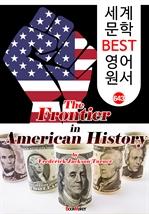 도서 이미지 - 개척정신(프론티어 사관)의 미국 역사 (Pioneer Saturn Encounter) : 세계 문학 BEST 영어 원서 643