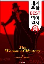 도서 이미지 - 미스터리 여인 (The Woman of Mystery) '괴도신사 아르센 루팡' : 세계 문학 BEST 영어 원서 653 - 원어민 음성 낭독!