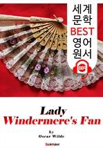 도서 이미지 - 원더미어 부인의 부채 (Lady Windermere's Fan) '오스카 와일드 : 연극 대본' : 세계 문학 BEST 영어 원서 669 - 원어민 음성 낭독!
