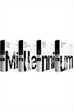 도서 이미지 - 밀레니엄 시리즈 (세트)