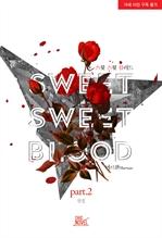 도서 이미지 - [BL] Sweet Sweet Blood