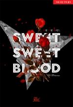 도서 이미지 - [합본] [BL] Sweet Sweet Blood (전2권/완결)