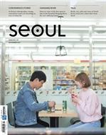 도서 이미지 - SEOUL Magazine(서울매거진) November 2017