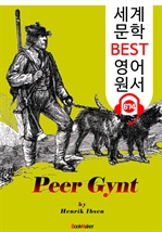 도서 이미지 - 페르귄트 (Peer Gynt) '헨리크 입센 : 현대극의 아버지' 연극 대본 : 세계 문학 BEST 영어 원서 674 - 원어민 음성 낭독!