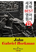 도서 이미지 - 욘 가브리엘 보르크만 (John Gabriel Borkman) '헨리크 입센 : 현대극의 아버지' 연극 대본 : 세계 문학 BEST 영어 원서 676 - 원어민 음성 낭독!