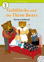 도서 이미지 - [오디오북] ECR Lv.3_03 : Goldilocks and the Three Bears