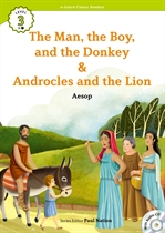 도서 이미지 - [오디오북] ECR Lv.3_07 : The Man, the Boy, and the Donkey / Androcles and the Lion