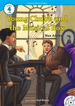 도서 이미지 - [오디오북] ECR Lv.4_10 : Young Chubb and the Musical Box