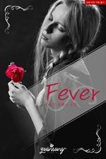도서 이미지 - 피버(Fever)