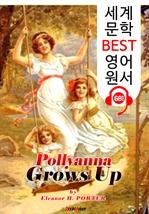 도서 이미지 - 폴리애나 청춘 (Pollyanna Grows Up) 2편(속편) : 세계 문학 BEST 영어 원서 681 - 원어민 음성 낭독!