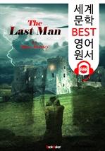 도서 이미지 - 최후의 인간 (The Last Man) '프랑켄슈타인'작가의 숨겨진 작품 : 세계 문학 BEST 영어 원서 688 - 원어민 음성 낭독!