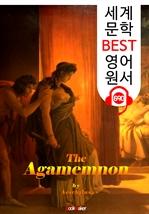 도서 이미지 - 아가멤논 (The Agamemnon) '아이스킬로스의 비극 작품' : 세계 문학 BEST 영어 원서 690