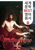 도서 이미지 - 필록테테스 (Philoctetes) '소포클레스' 고대 그리스 비극 작품 : 세계 문학 BEST 영어 원서 694