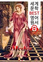도서 이미지 - 메데이아 (Medea) '에우리피데스' 고대 그리스 비극 작품 : 세계 문학 BEST 영어 원서 696 - 원어민 음성 낭독!