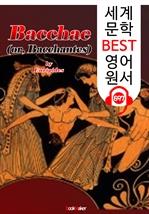 도서 이미지 - 바카스의 여신도들 (Bacchae) '에우리피데스' 고대 그리스 비극 작품 : 세계 문학 BEST 영어 원서 697 - 원어민 음성 낭독!