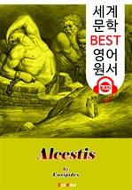 도서 이미지 - 알케스티스 (Alcestis) '에우리피데스' 고대 그리스 비극 작품 : 세계 문학 BEST 영어 원서 702 - 원어민 음성 낭독!