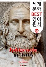 도서 이미지 - 아울리스의 이피게네이아 (Iphigeneia at Aulis) '에우리피데스' 고대 그리스 비극 작품 : 세계 문학 BEST 영어 원서 705